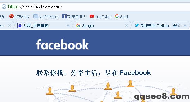 完美解决手机电脑如何翻墙上国外网站Google、Facebook、Youtube及Twitter的问题的图片 - 6