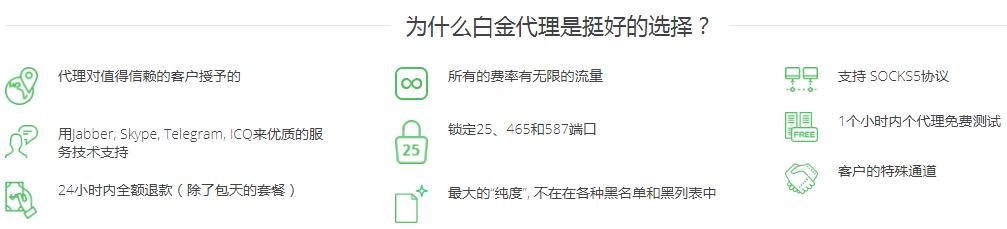 2018年最新网页游戏vpn代理ip网站实时更新socks代理免费http代理服务器【高质量+已验证】的图片 - 7