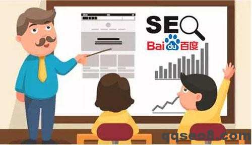 如何做好一家公司的SEO优化顾问工作?的图片 - 1